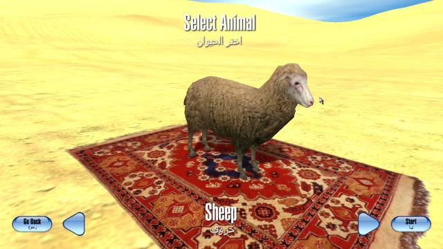 muhammad-sex-simulator-2