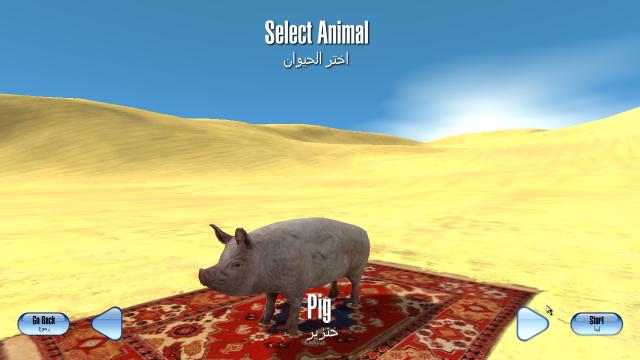muhammad-sex-simulator-3